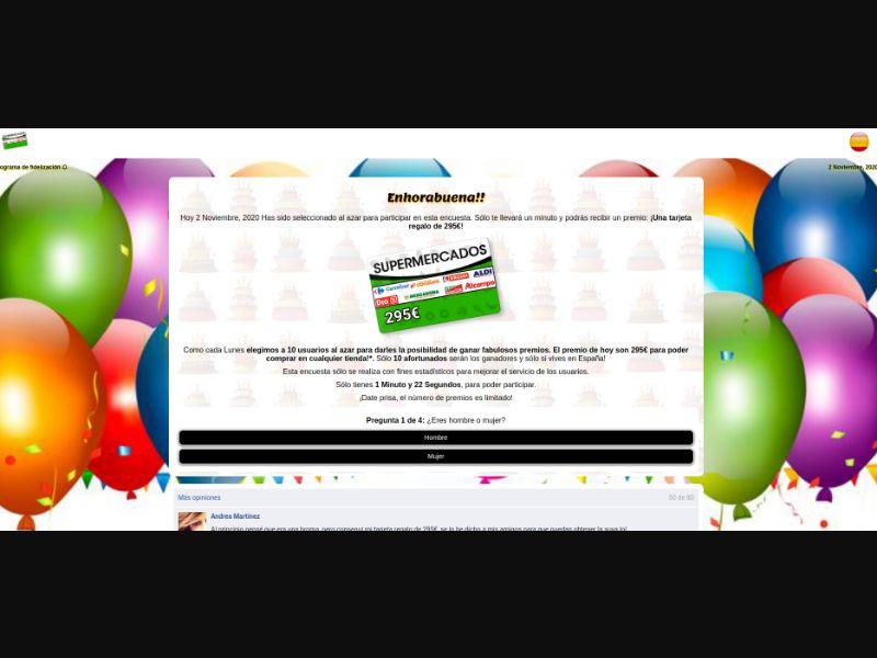 Surbox Sweep ES with Prelander [ES] - SOI registration