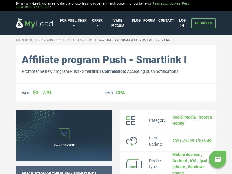 Push - Smartlink I (MultiGeo), [CPA], Social Media, Sport & Hobby