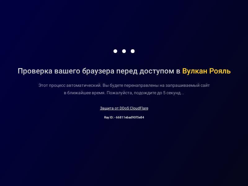 Vulkan Royal - FB + Apps - Reg Page - KZ