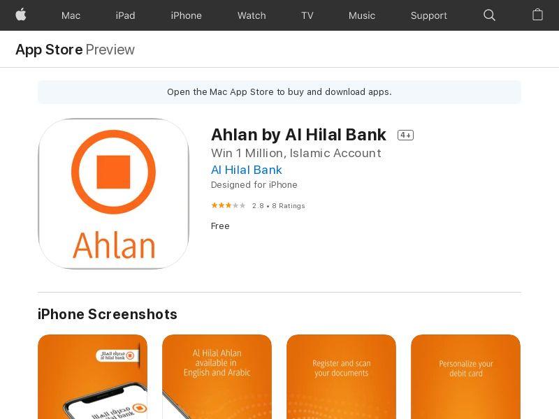 Ahlan iOS UAE (CPR)