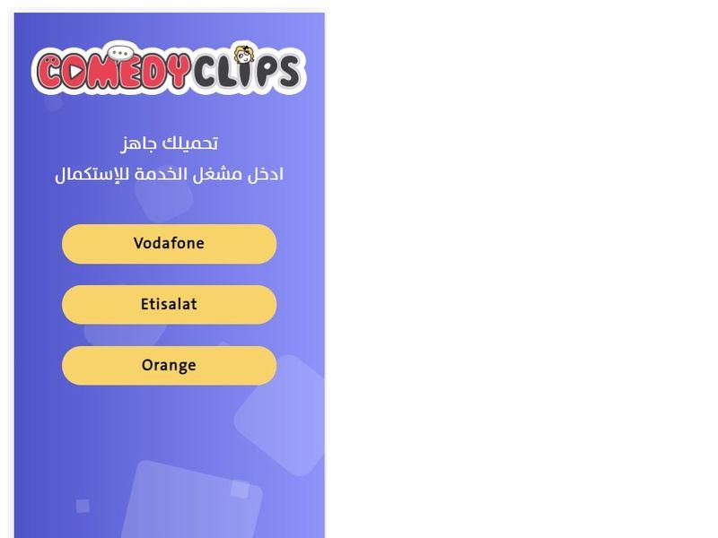 Comedy Clips Vodafone