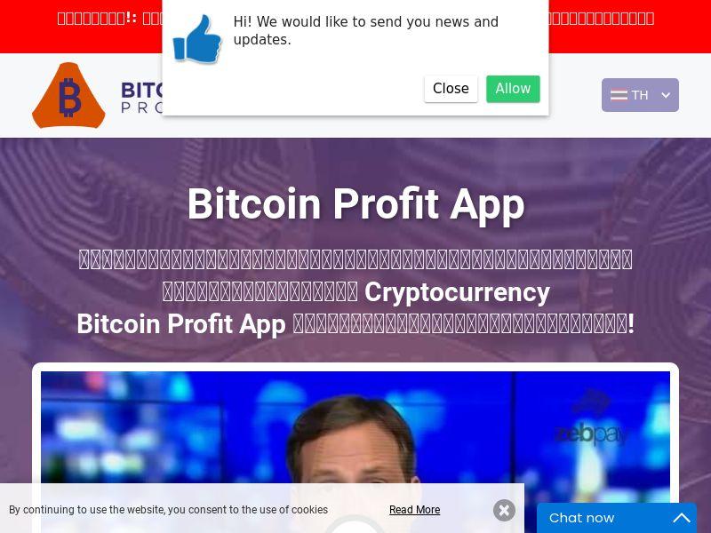 Bitcoin Profit Pro Thai 2292