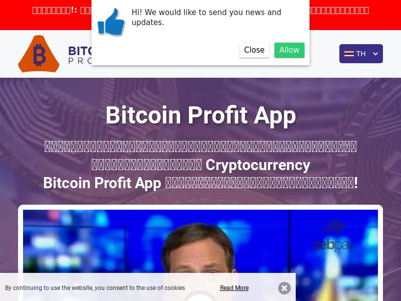 Bitcoin Profit Pro Thai 2322