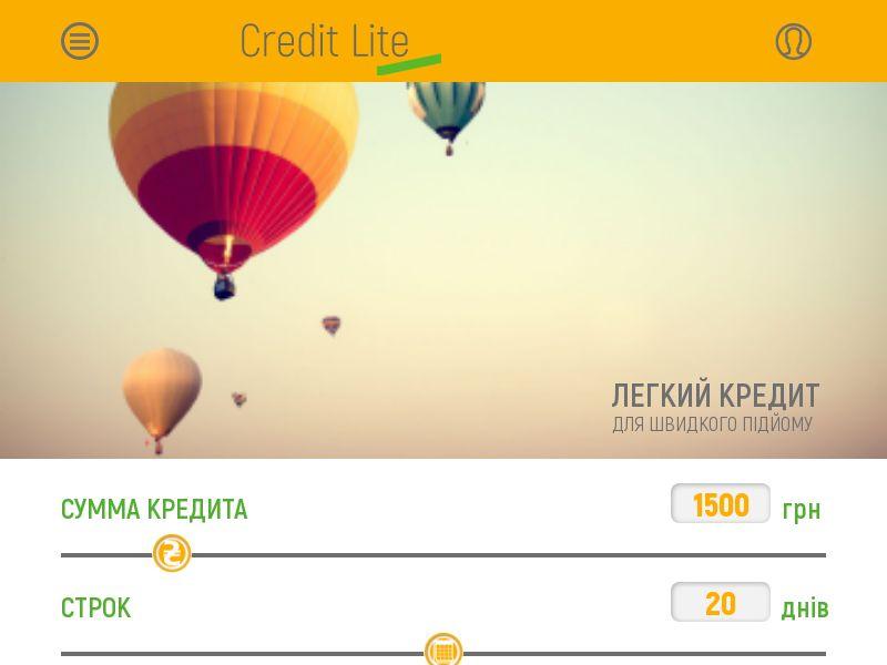 creditlite (creditlite.com.ua)