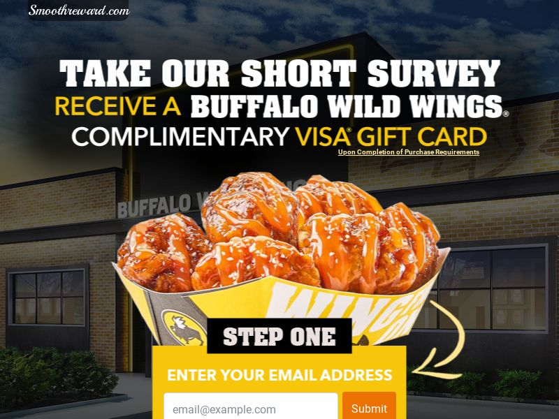 Buffalo Wild Wings (US) (CPL) (Incent) (Personal Approval)