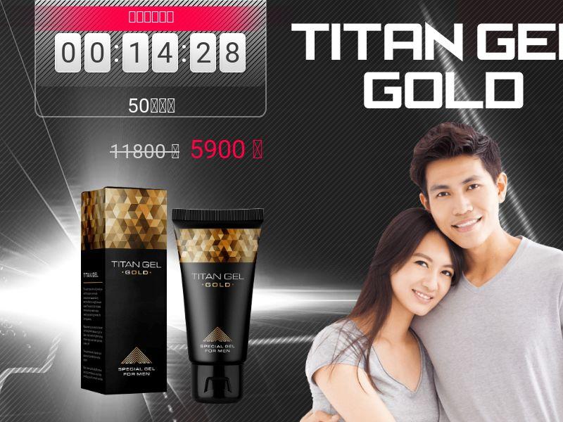 Titan Gel Gold - JP
