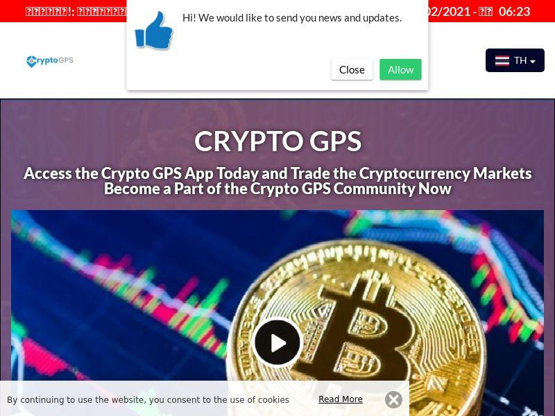 Crypto GPS Thai 4117