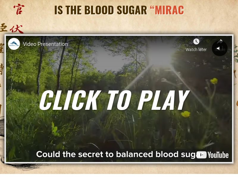Blood Sugar Premier (VSL) - INT