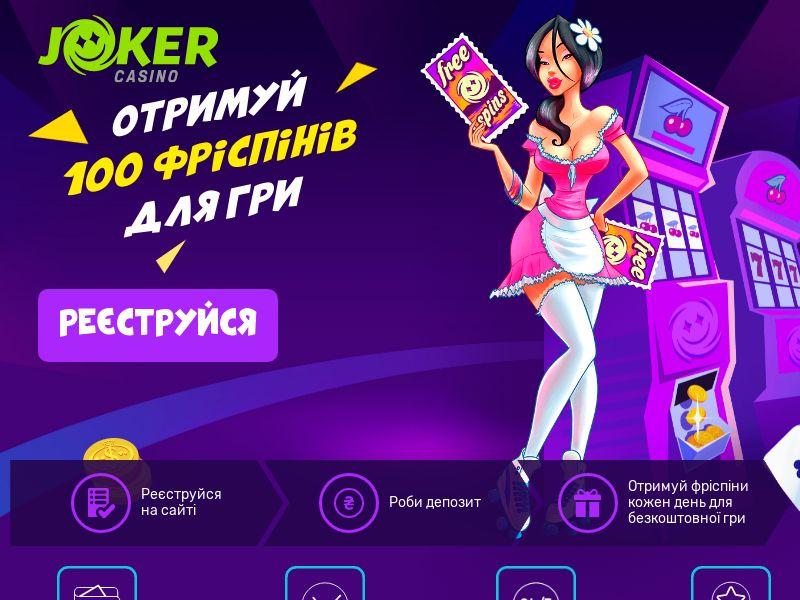 Joker Casino | CPA | UA | CPA | Context
