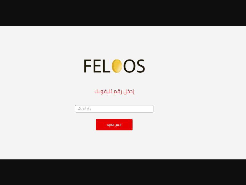 EG - Financial service Vodafone(non-billable) [EG] - 1 click