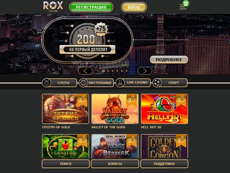 Rox casino CPA UA+KZ