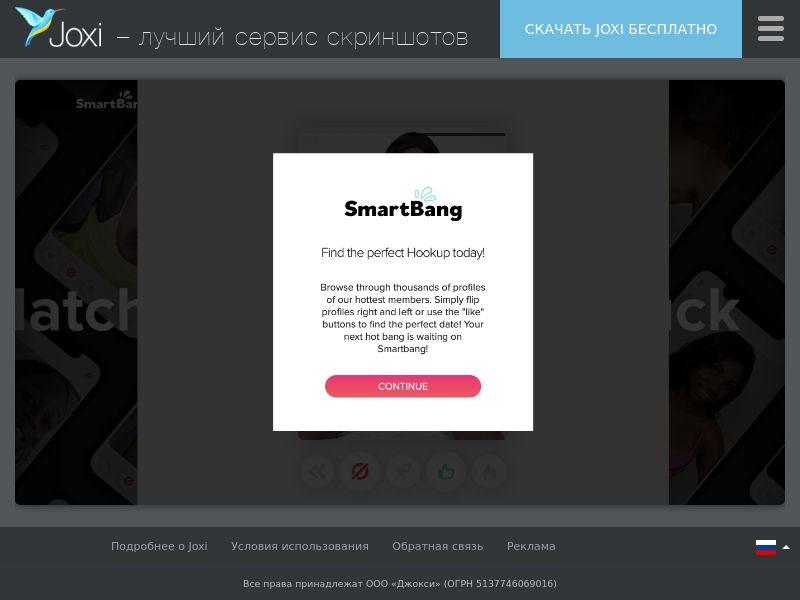 WEB/MOB Tindass Smartbang (PREAPPROVE) AU/US/CA/UK