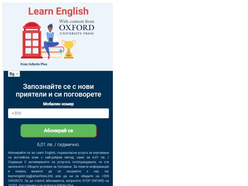 Learn English Viva