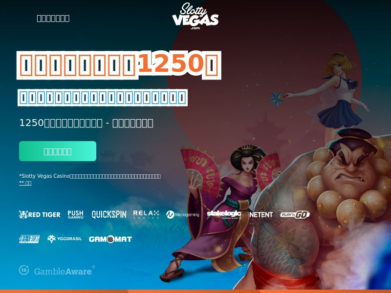 Slotty Vegas JPWelcome Page FB + Apps - JP
