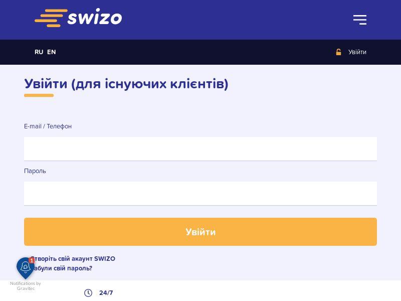 swizo (swizo.com.ua)