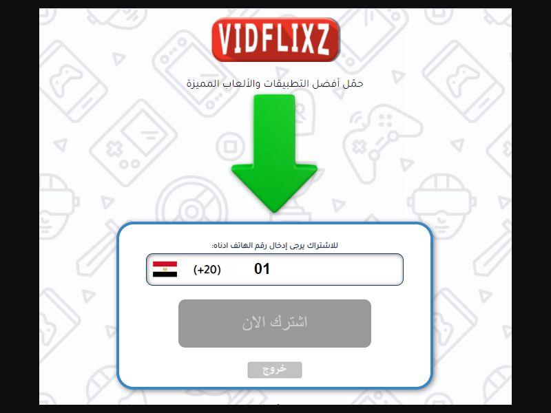 4679 | EG | Pin submit | Vodafone | Mainstream | Video