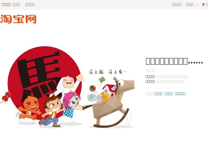 AliExpress - DE (DE), [CPS], House and Garden, For children, Household items, Home decoration, Garden, Appliances and Electronics, Hardware, Telephones and accessories, Audio and video, Household goods, Sport & Hobby, Fashion, Clothes, Shoes, For animals, Accessories and additions, Accessories, Jewelry, Presents, Sell, shop, gift