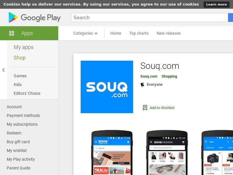 Souq SA Android