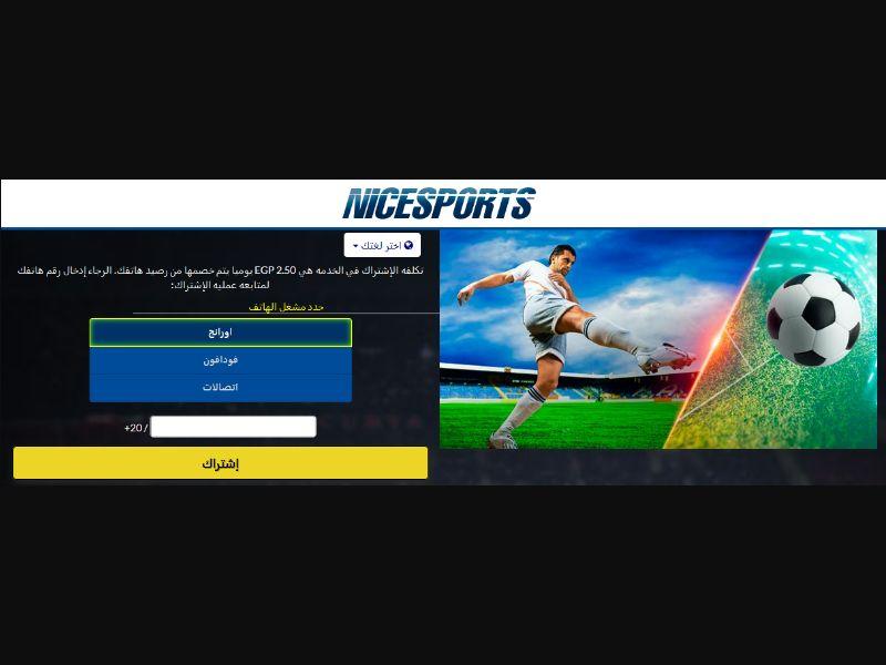 Nicesports (EG)