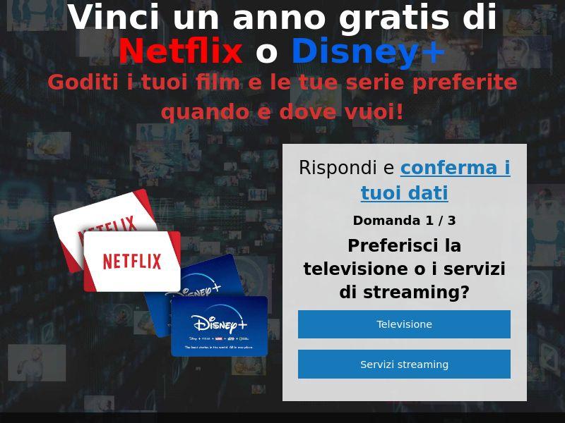 Premiogiusto - Netflix&Disney - IT - Incent OK