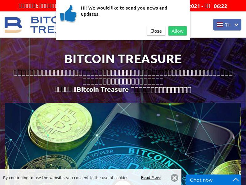 Bitcoin Treasure Thai 2840