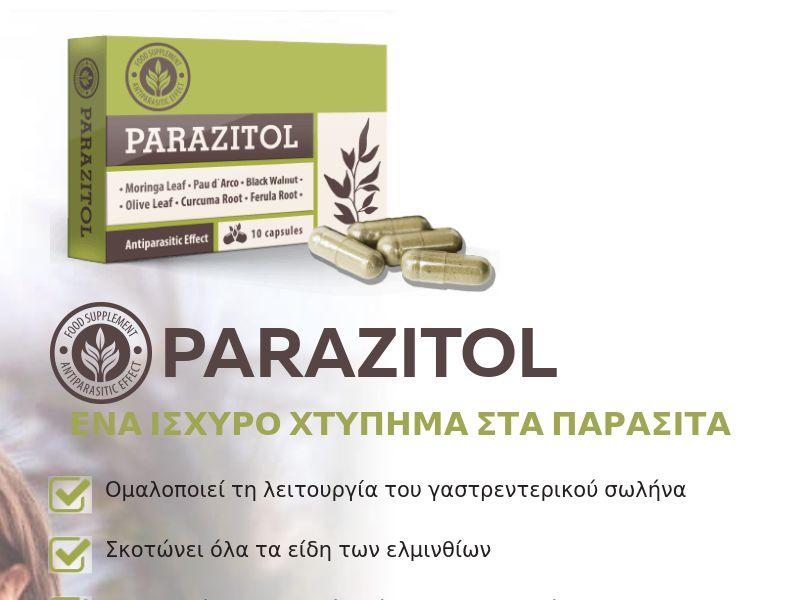 Parazitol GR - anti-parasite product