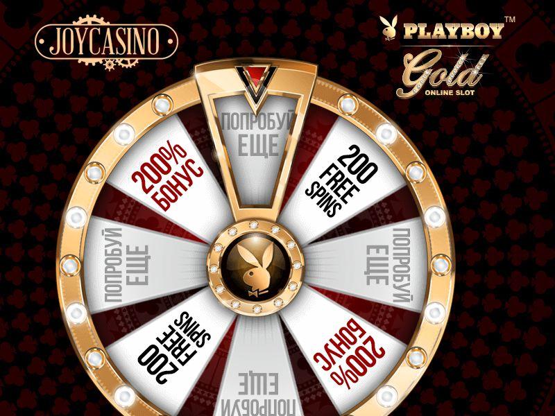 Joycasino Playboy Wheel - KZ