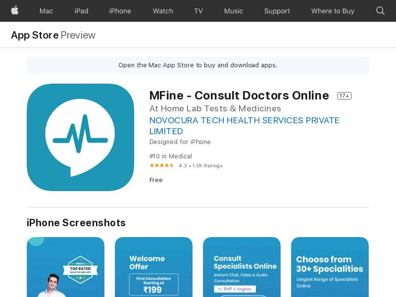 MFine IOS IN