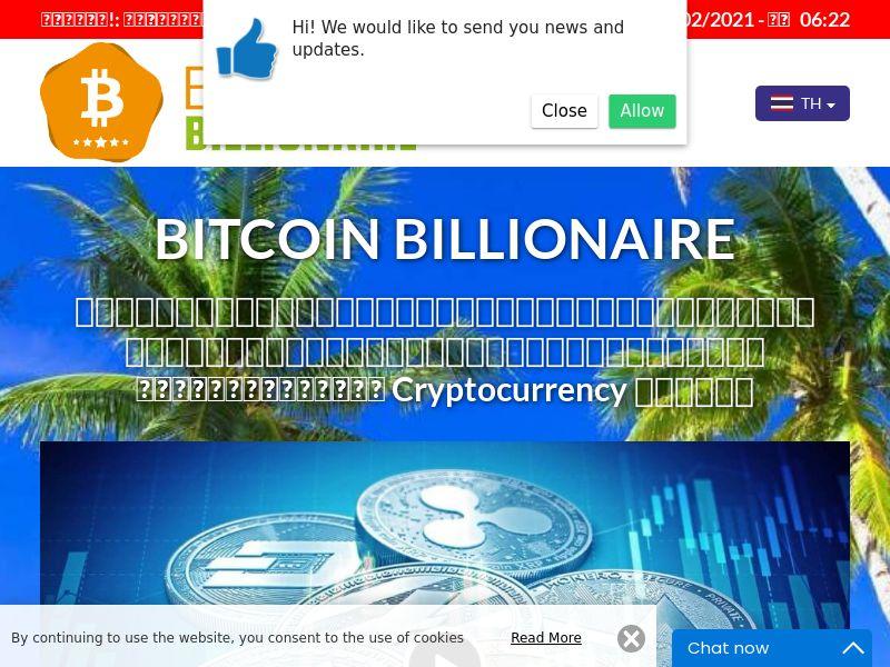 Bitcoin Billionaire Pro Thai 3201