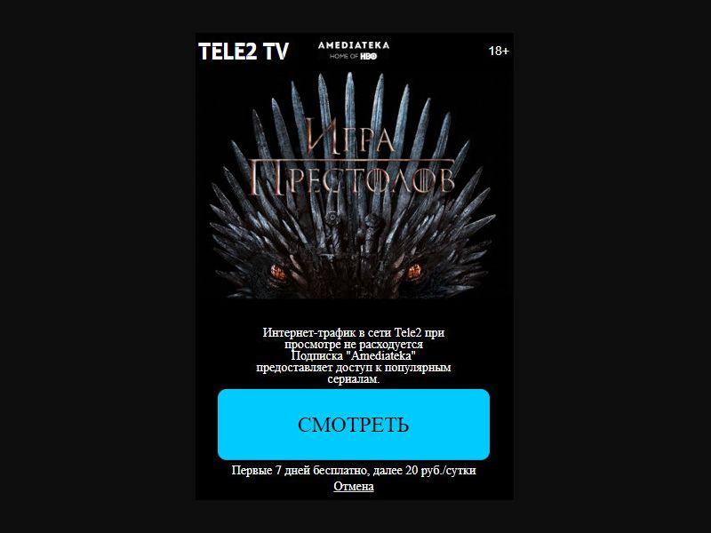 RU - TV (Tele2 Only) [RU] - 1 click