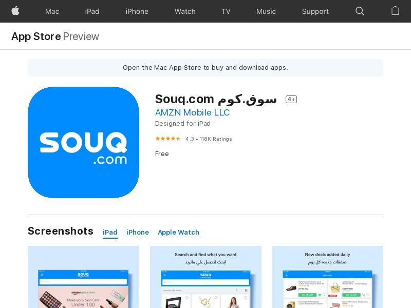 Souq.com HARD KPI (iPhone 9.0+, iPad 9.0+) EG - Non incent