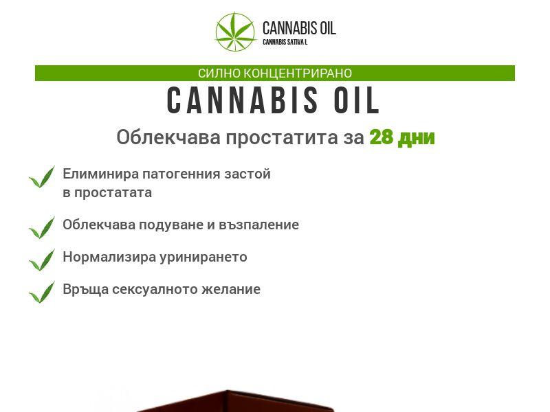 Cannabis Oil BG (prostatitis)