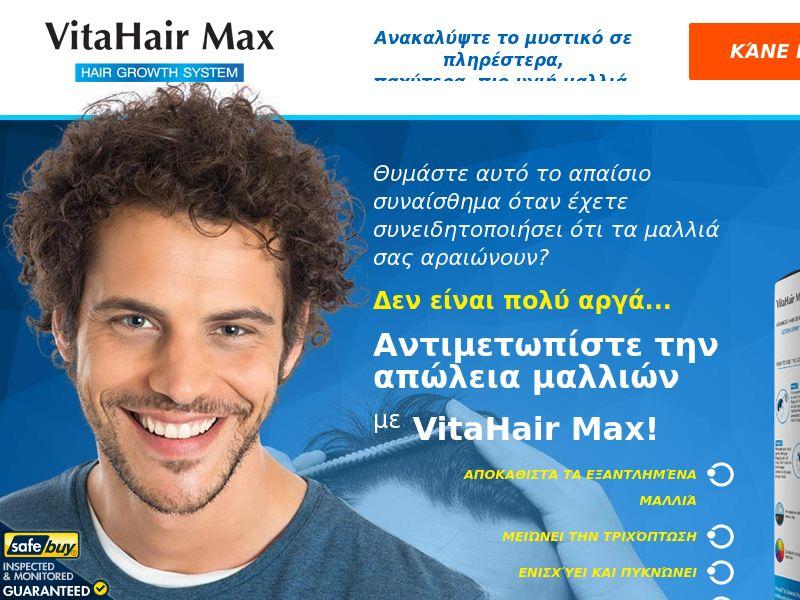 VitaHairMax - COD - [GR]