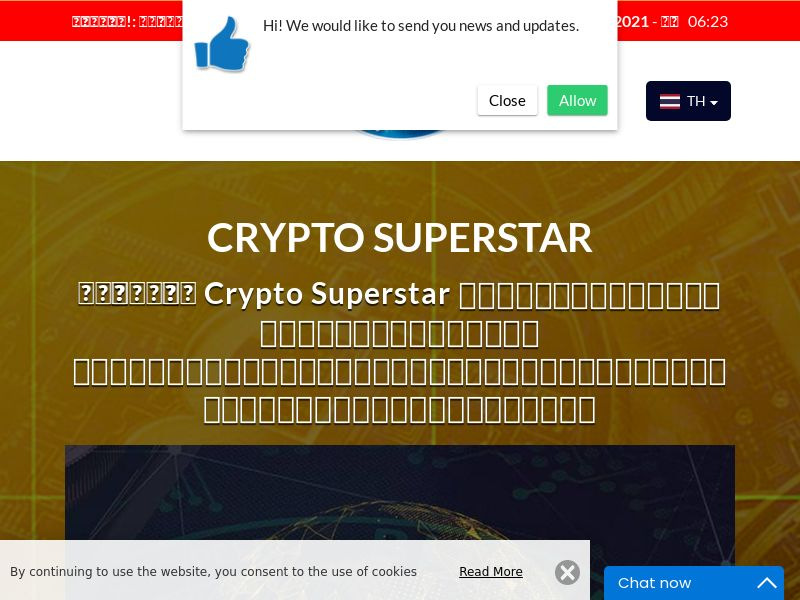 Crypto Superstar Thai 2130