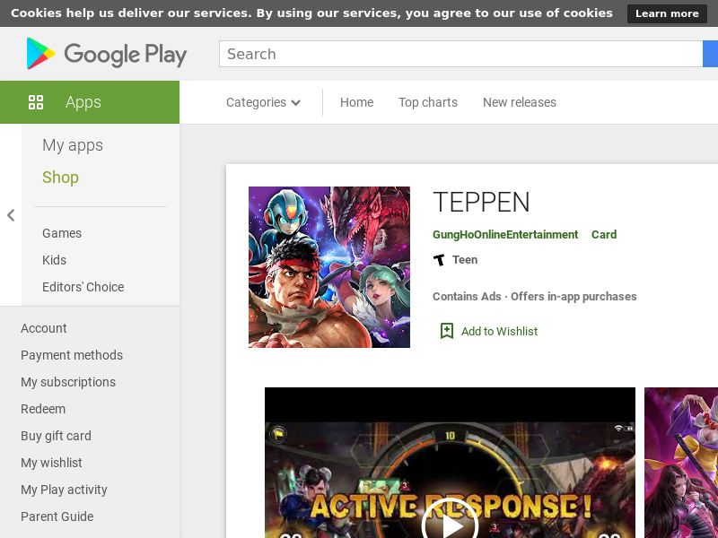 TEPPEN Android JP