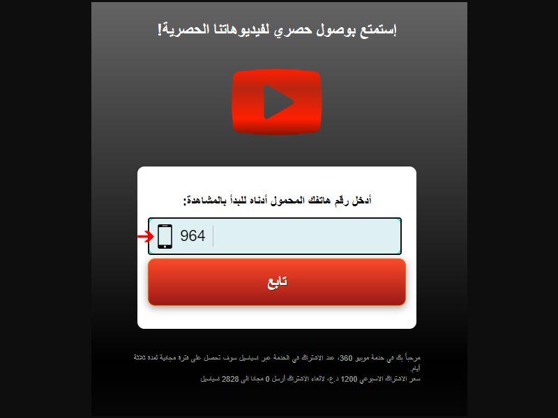 4678 | IQ | Pin submit | Wifi Iraq | Mainstream | Files