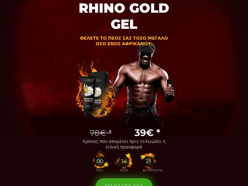 Rhino Gold Gel - CY, GR