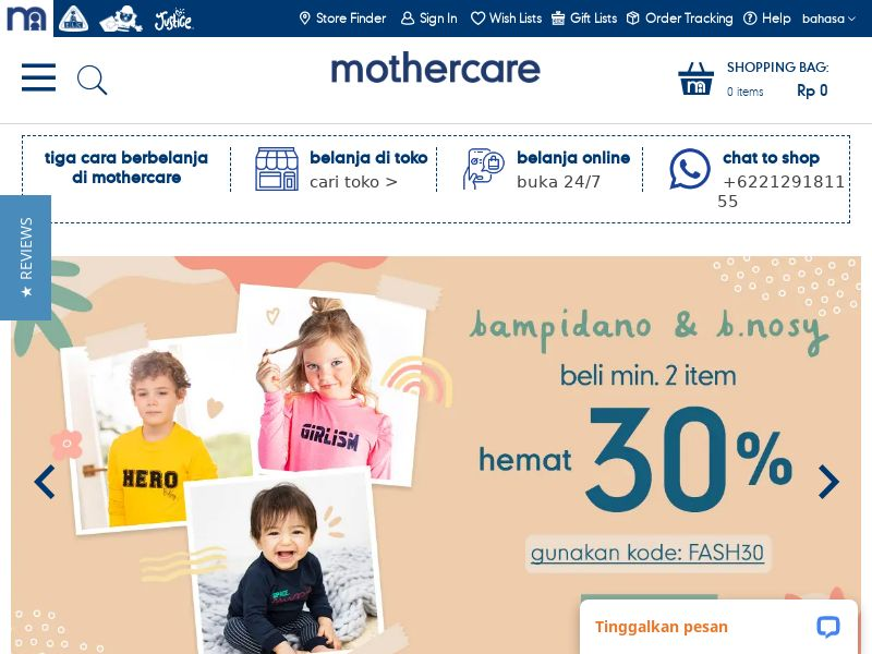 Mothercare ID CPS