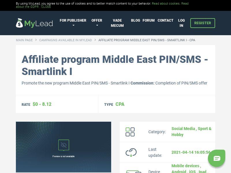 Middle East PIN/SMS - Smartlink I (BH,CY,EG,IR,IQ,IL,JO,KW,OM,QA,SA,SY,TR,AE,YE), [CPA]