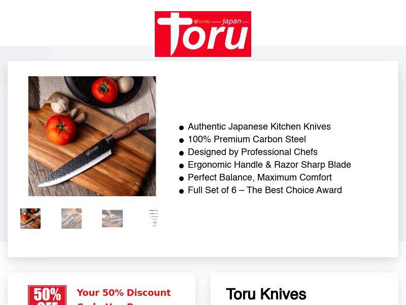 Toru Knives - Japanese Kitchen Carbon Steel Knives - CPA - [INTERNATIONAL]