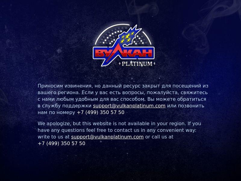 Vulcan Platinum - CPA - [RU + CIS] - [Apps+Fb] - [Mindep]