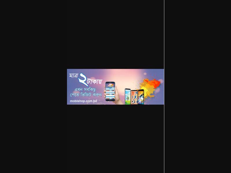 Entertainment - 1 click - BD - Banglalink - Entertainment - Mobile