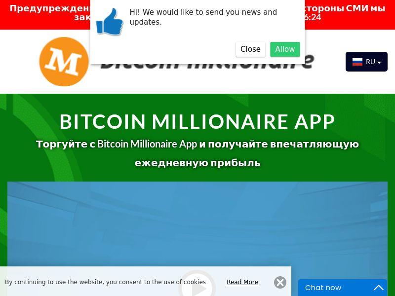 Bitcoin millionaire pro Russian 1807