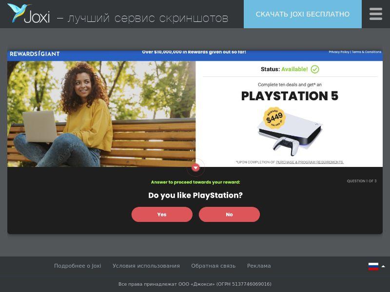 MOB/WEB PS5 SOI /US