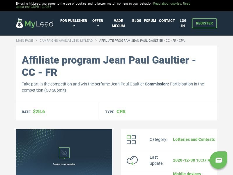 Jean Paul Gaultier - CC - FR (FR), [CPA], Lotteries and Contests, Credit Card Submit, paypal, survey, gift, gift card, free, amazon