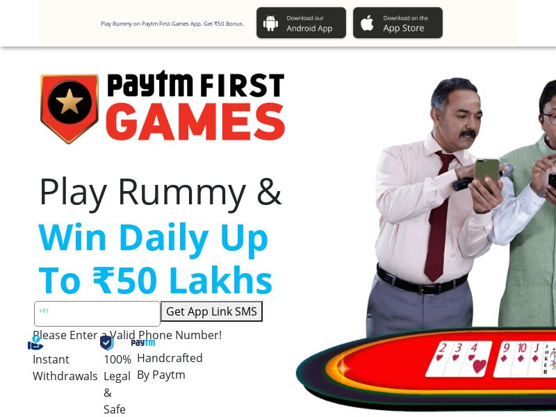 Paytm First Games Android - IN (IN), [PPI]
