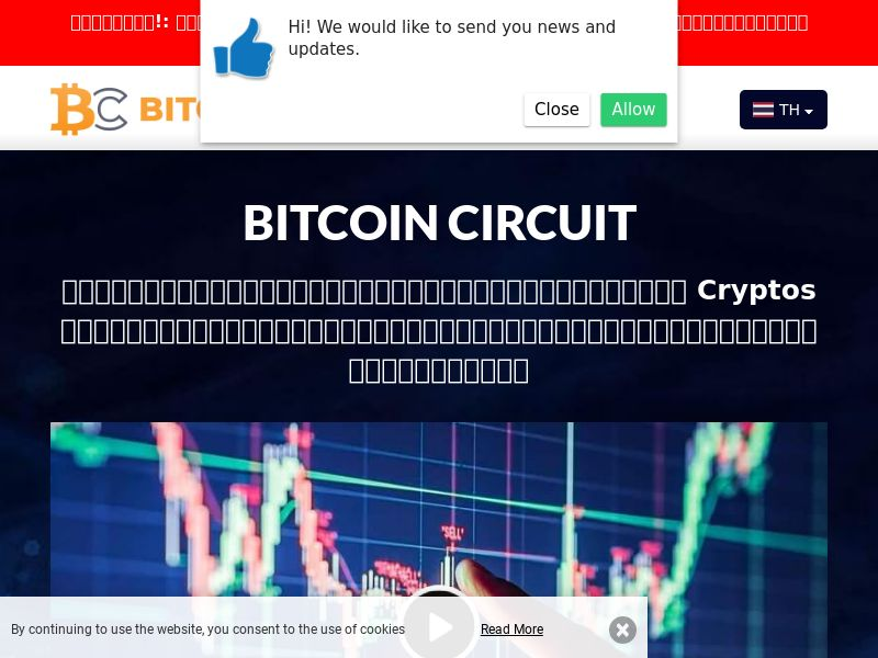 Bitcoin Circuit Thai 2178