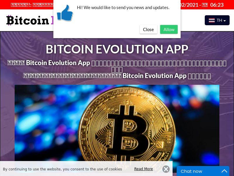 The Bitcoin Evolution Thai 2421
