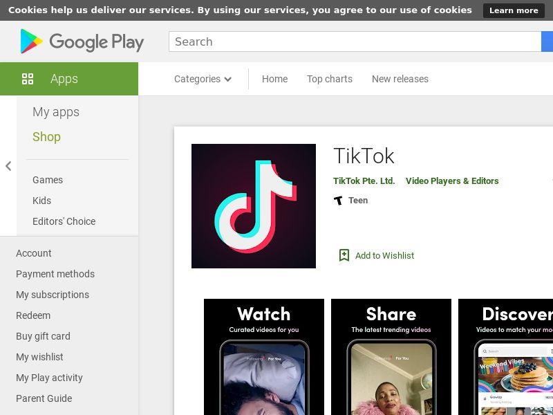 틱톡 (TikTok) Android KR