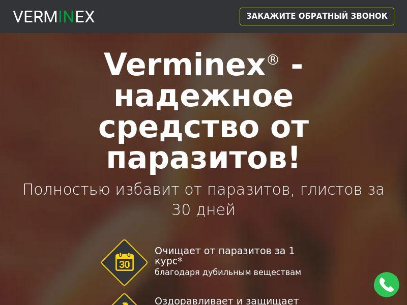 Verminex - COD - [KZ]